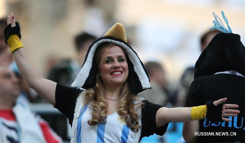 Аргентина77.jpg