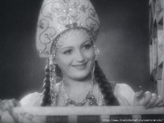 1944  КАЩЕЙ БЕССМЕРТНЫЙ _Marya_Morevna ГРИГОРЬЕВА Галина Константиновна.jpg