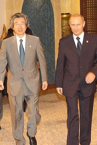 14  President Putin with Japanese Prime Minister Junichiro Koizumi. 2003.jpeg