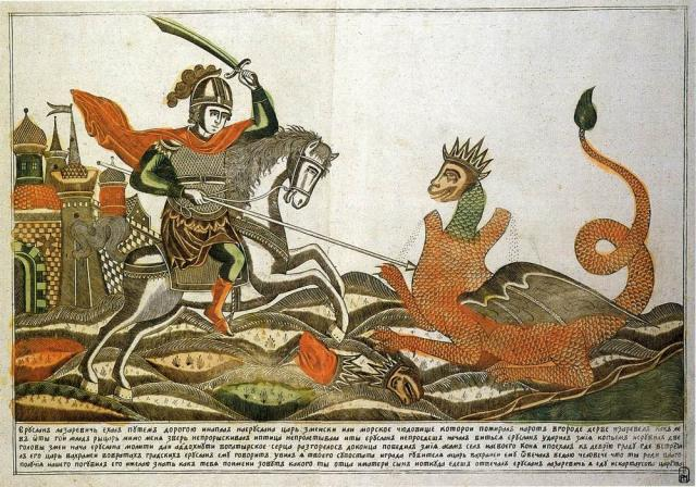 _13  гравер. Битва Еруслана Лазаревича с Царем Змейским.1830-1840.preview.jpg