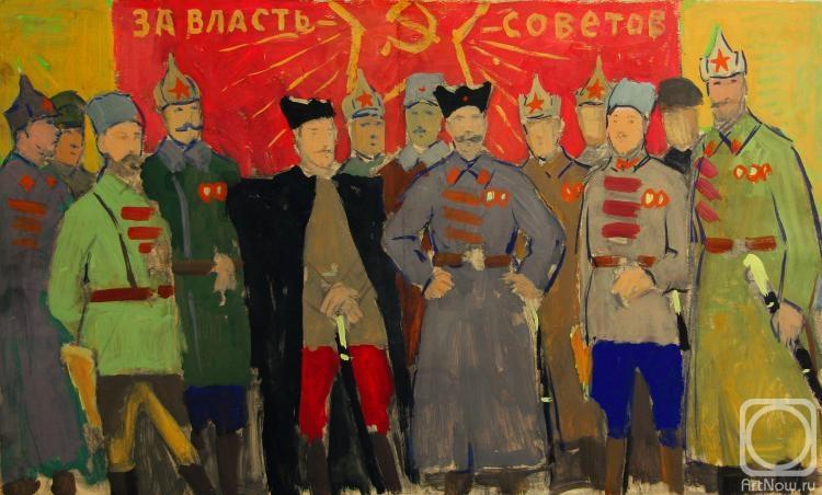 Гордон Григорий. Полководцы Гражданской войны 1.jpg