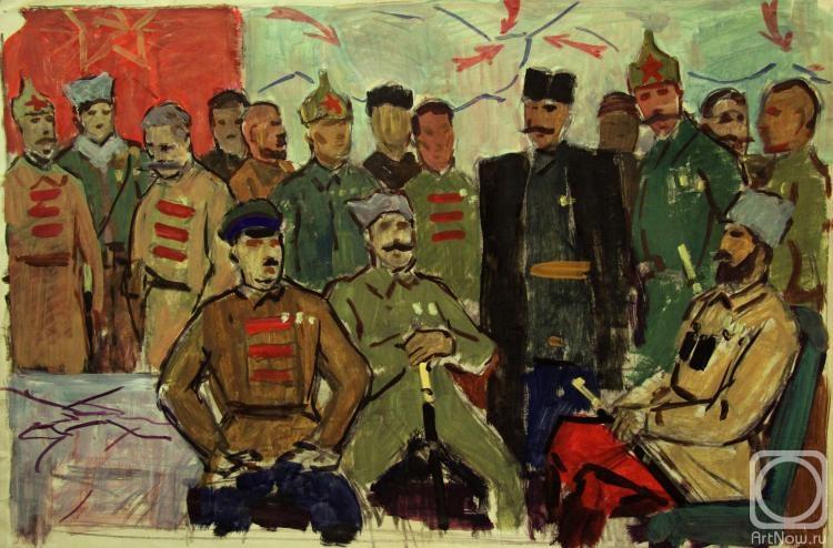 Гордон Григорий. Полководцы Гражданской войны 2.jpg