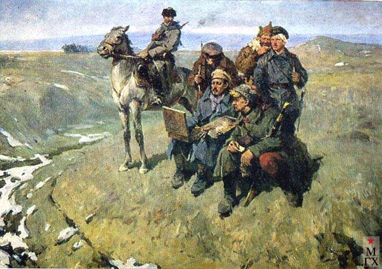 1958  А. Чернышев. М.Б. Греков в Первой Конной армии. 1958..jpg