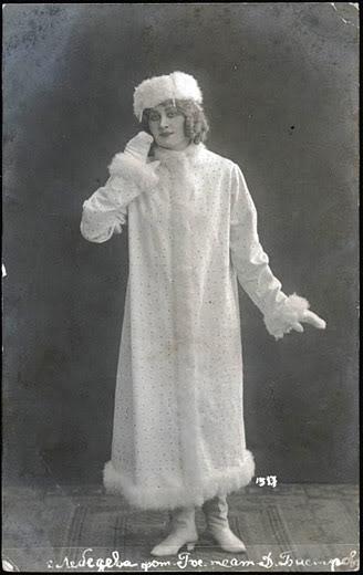 1917 Снегурочка 1917 года.jpg