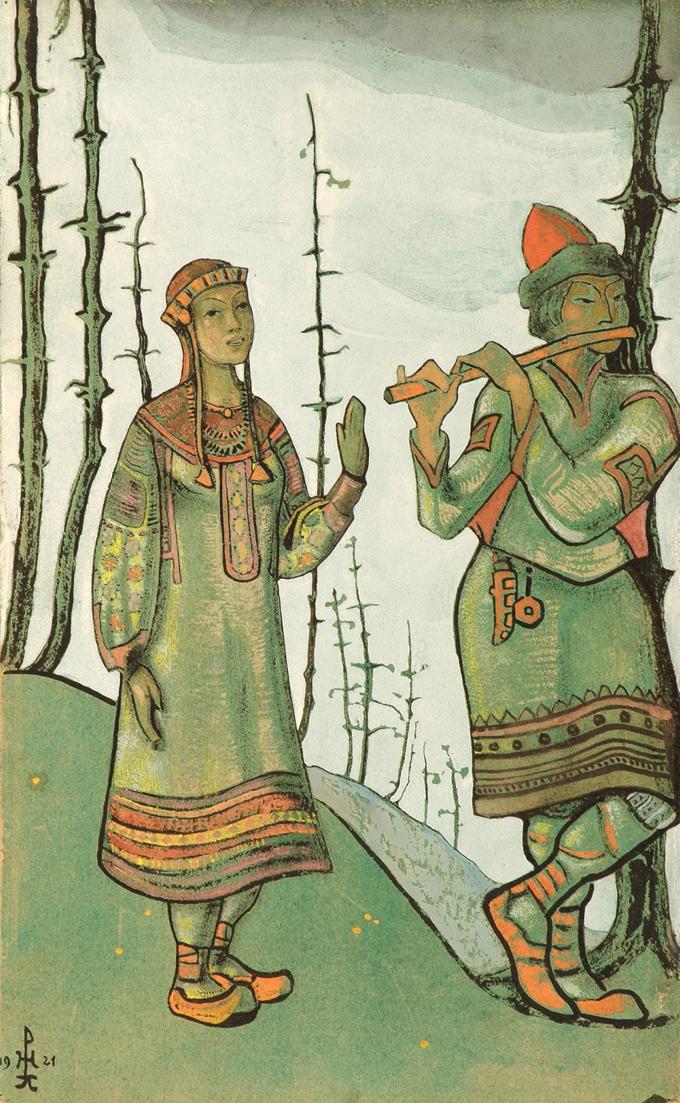 1921. Снегурочка и Лель. Николай Константинович Рерих.jpg