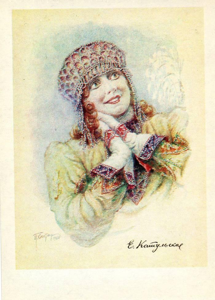 1930  Елена Катульская в партии Снегурочки.jpg