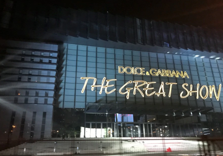 3   A general view of the venue for The Great Show of Dolce and Gabbana in Shanghai China, 19 November 2018 The Italian luxury fashion house canceled…
