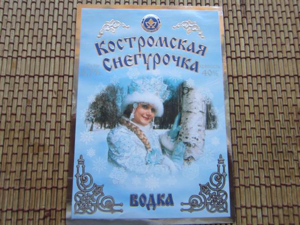 5    Vodka 69572215.jpg