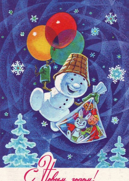 ____1387445339_snowman-20.jpg