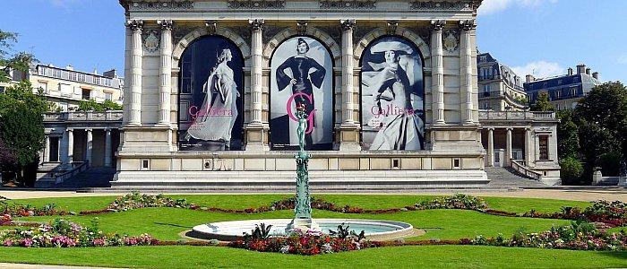 Музей Моды в Париже.jpg