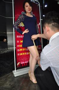 2  shandong-hotpot-skirt-discount-3.jpg