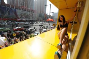 3   shanxi-bikini-cleaners-2.jpg