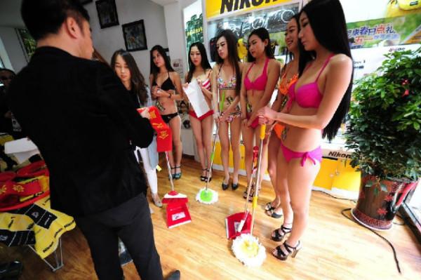 3    shanxi-bikini-cleaners-3.jpg