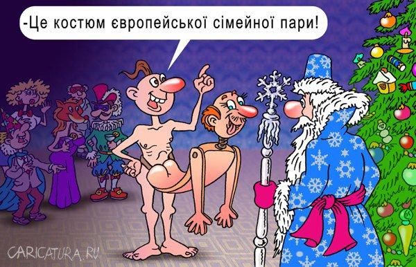 karikatura-tolerantnyy-kostyumchik_(andrey-saenko)_2781.jpg