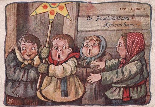1917 before Не могла пройти мимо этой российской почтовой карточки начала прошлого века.jpg