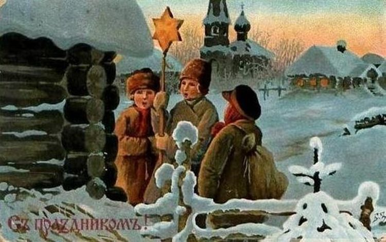 1917 before Рождественская открытка по рисунку Бориса Зворыкина.jpg