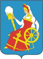 герб города Иваново.png