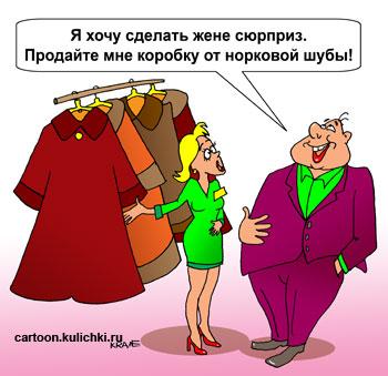 _humour369.jpg