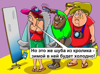 _humour478x.jpg