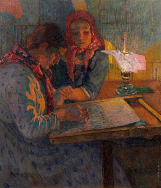 1917 before Николай Петрович Богданов-Бельский (1868-1945) За работой.Частное собрание.jpg