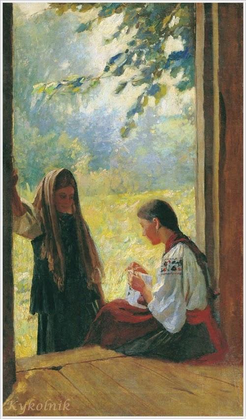 Пимоненко Николай Корнилович (1862 - 1912) «Подруги» Таганрогский художественный музей.jpg