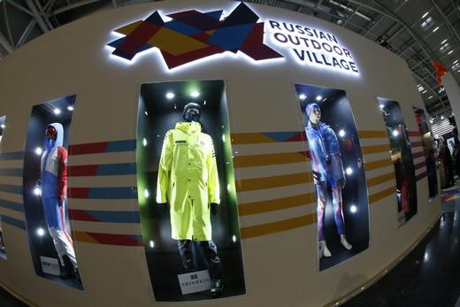 Дизайнер Дмитрий Шишкин стал новым разработчиком коллекций 1горнолыжной экипировки для австрийской компании Fischer.jpg