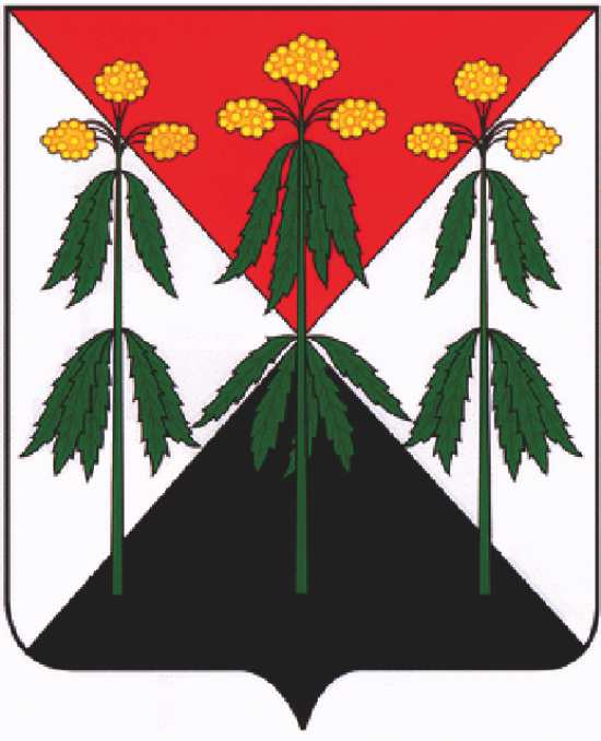 _Герб города Епифань, Тульская область.jpg