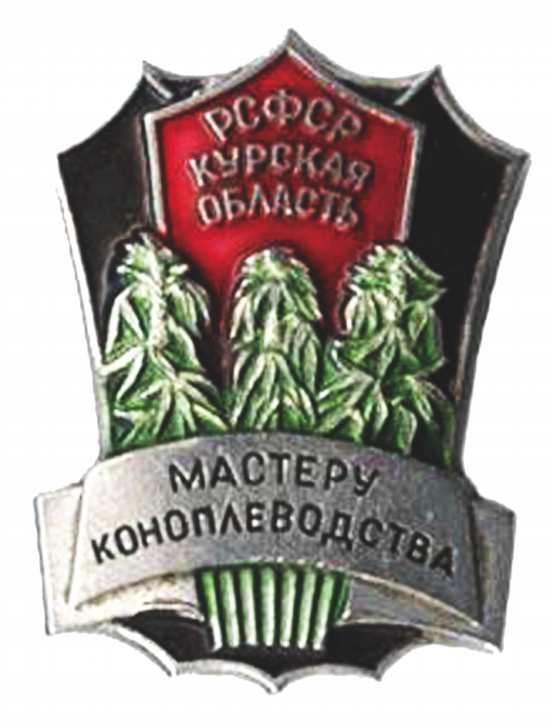 _Наградной знак коммунистического периода..jpg