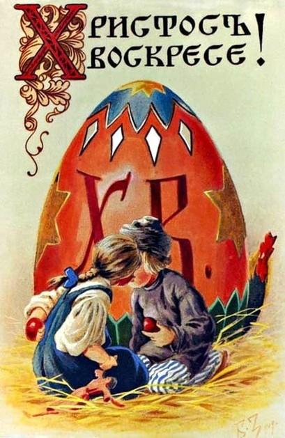 1917 before Б. В. Зворыки  pas-o-zvorykin.jpg