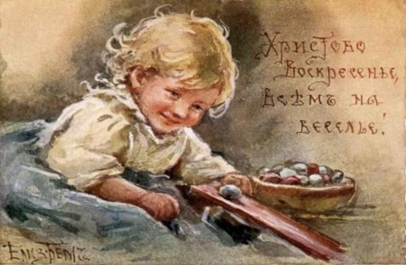 Е.М. Бём Христово Воскресеньем всем на веселье! .PNG