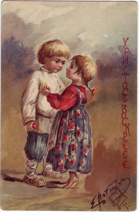 _89562634_large_postcard__98_hud_Lebedeva.jpg