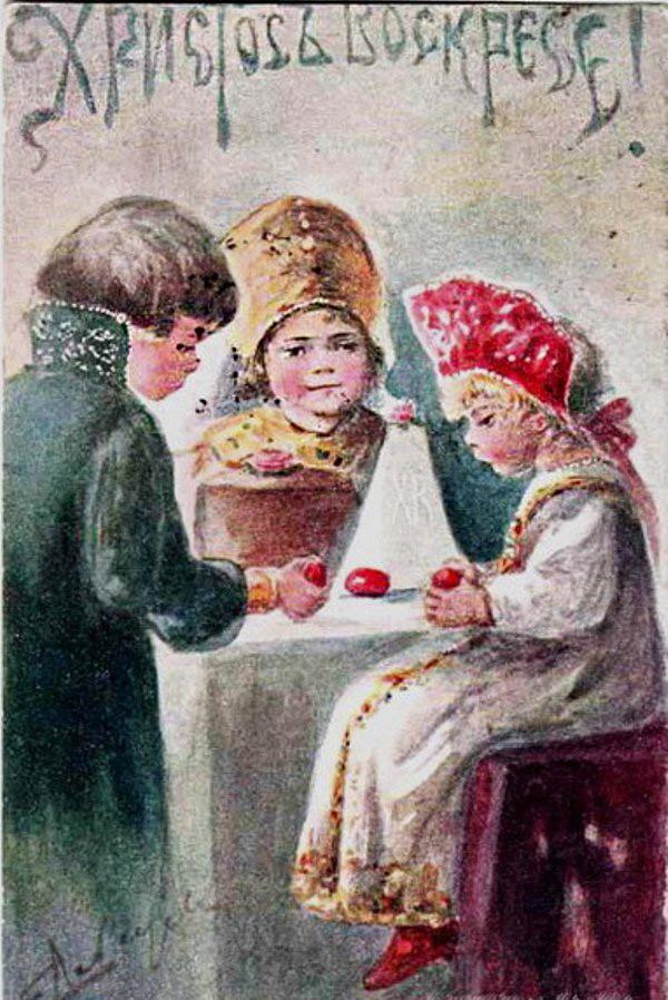 _Пасхальная открытка - Дети - Е.П. Лебедева-Анохина (10).jpg