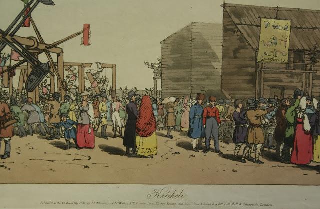 Джон Огастес Аткинсон. (John Augustus Atkinson). Качели. Опубликованно в Лондоне, 1803 год.д..jpg