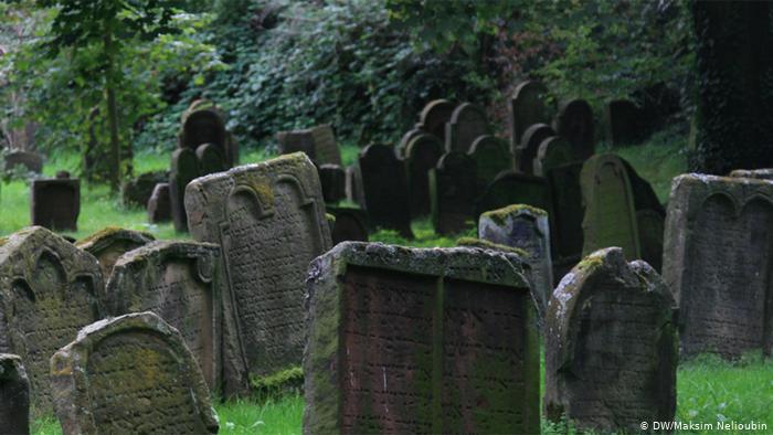 Еврейское кладбище в Вормсе .jpg