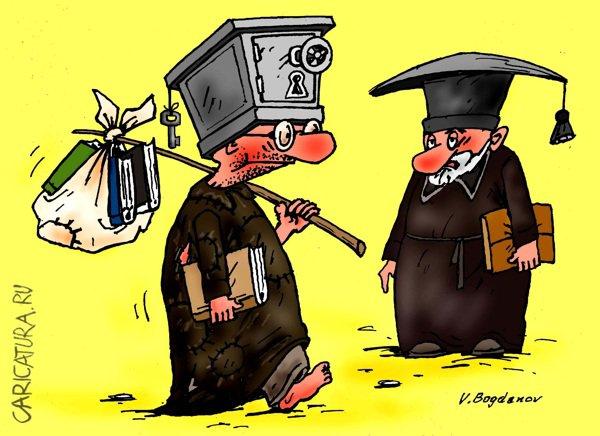 1   karikatura-shlyapa_(viktor-bogdanov)_22470.jpg