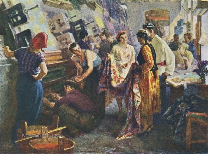 1957  Родионова Нина Павловна (Россия, 1930) «Новые ткани» 1957.jpg