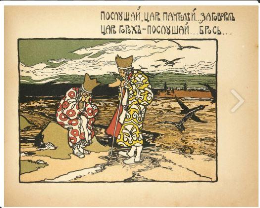 1904  --Capture.JPG