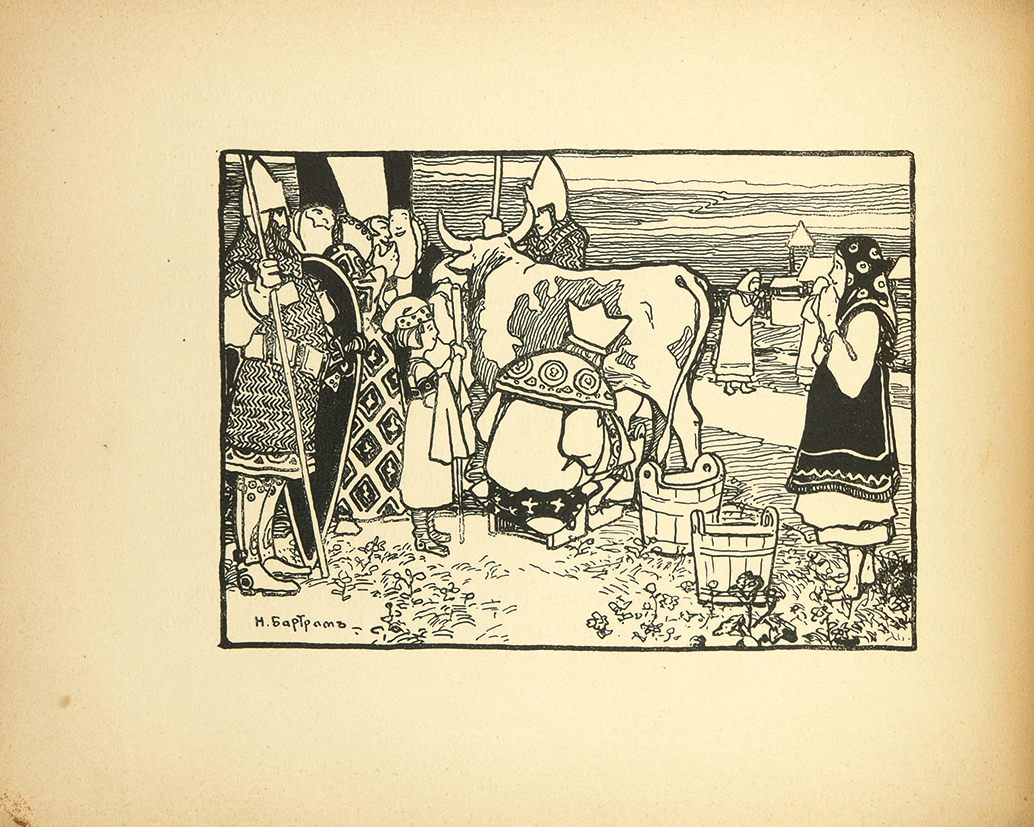 1904  Бартрам_Н._Д.,_Сказка_про_славного_царя_Гороха_3.jpg