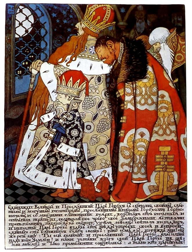 1905 Художник Иван Билибин  Царь Горох с сыном и придворными.jpg