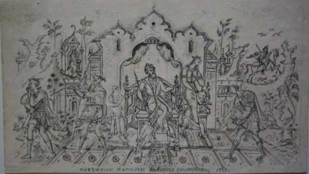 1934 Блохин Александр Иванович Эскиз к миниатюре. Царь Горох..JPG