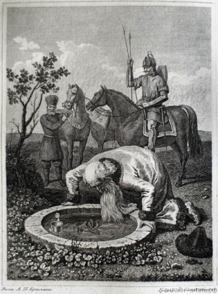 1831  ГРАВЮРА К. БРЮЛЛОВА К «СКАЗКЕ О ЦАРЕ БЕРЕНДЕЕ»  16218.jpg