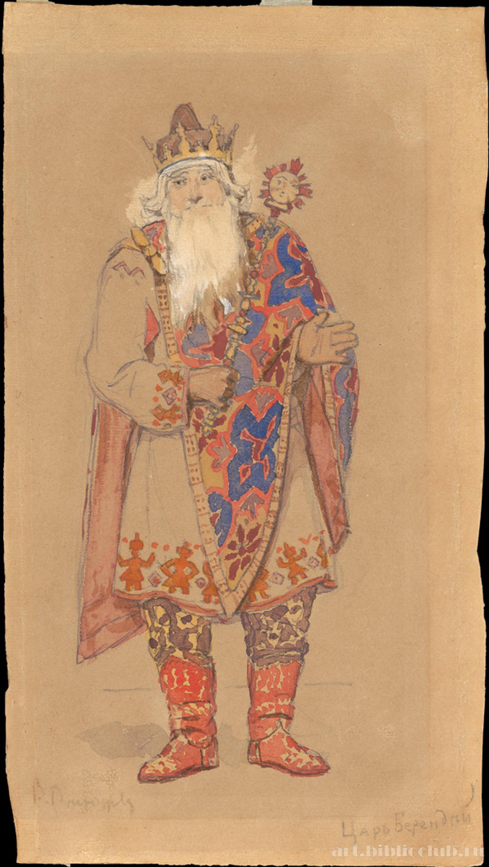 1881 Виктор Михайлович Васнецов Царь Берендей. Эскиз костюма e.jpg