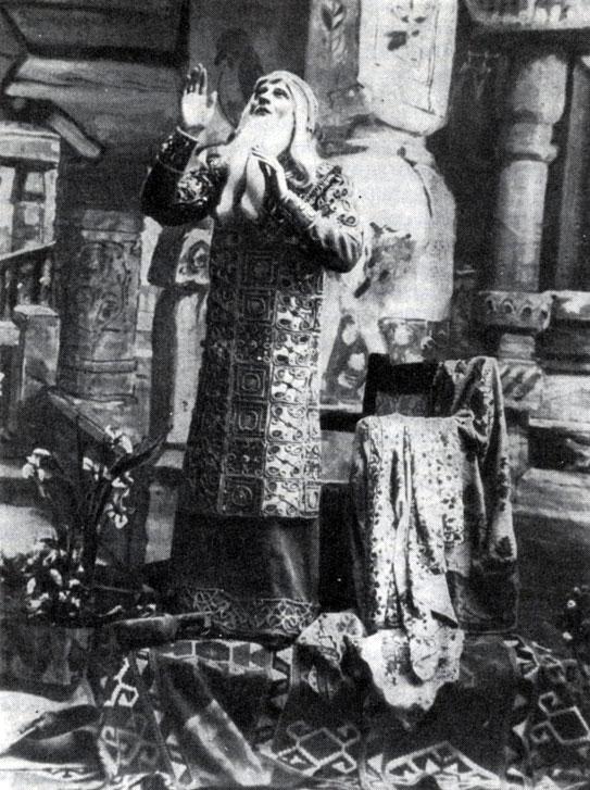 1900   Снегурочка' 1900 г. Царь Берендей - В. Качалов .jpg