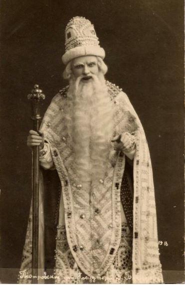 1917-1918 Мариинский театр Спектакль «Снегурочка». .JPG