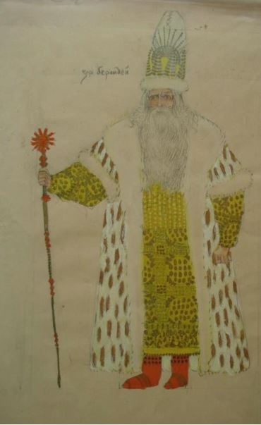 1909- 1911 Федоровский Федор Федорович Эскиз костюма. Царь Берендей.JPG