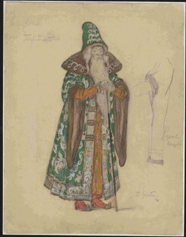 1923 before Ламбин Петр Борисович (1862 — 1923) Берендей.JPG