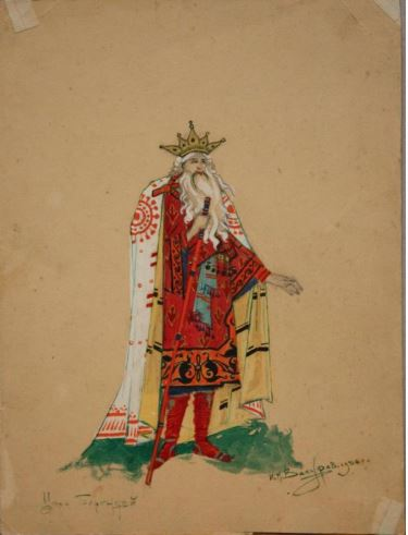 1936 Вакуров Иван Петрович Царь Берендей1.JPG
