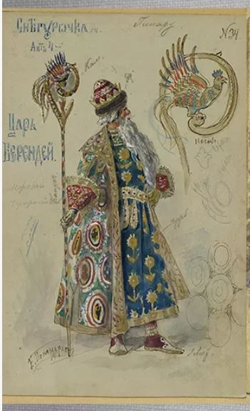 1882   Capture.JPG