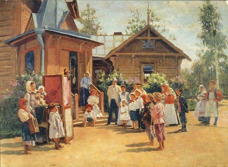 1908 В.Е.Маковский «Кукольный театр в деревне». 1908.jpg