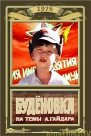 7 poster.jpg